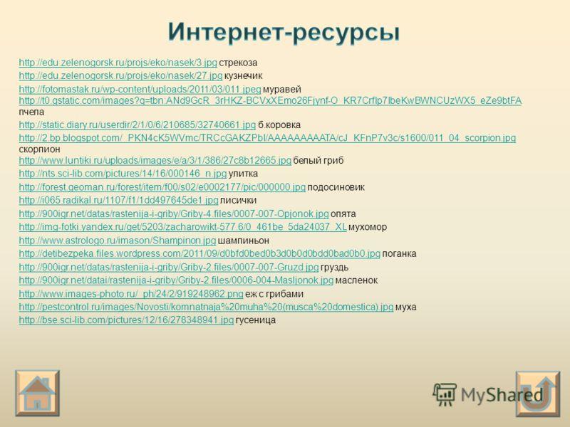 http://i.i.ua/prikol/thumb/1/8/159481.jpghttp://i.i.ua/prikol/thumb/1/8/159481.jpg солнце http://s001.radikal.ru/i194/1004/2c/18b5a96dcdcb.jpghttp://s001.radikal.ru/i194/1004/2c/18b5a96dcdcb.jpg часы http://koleso.topof.ru/files/news/2007/history_of_