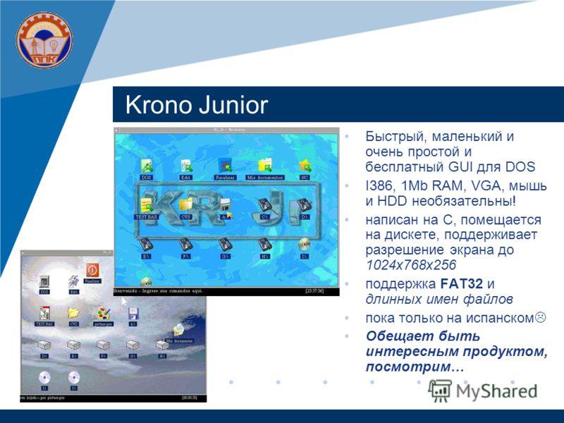 Krono Junior Быстрый, маленький и очень простой и бесплатный GUI для DOS I386, 1Mb RAM, VGA, мышь и HDD необязательны! написан на С, помещается на дискете, поддерживает разрешение экрана до 1024х768х256 поддержка FAT32 и длинных имен файлов пока толь