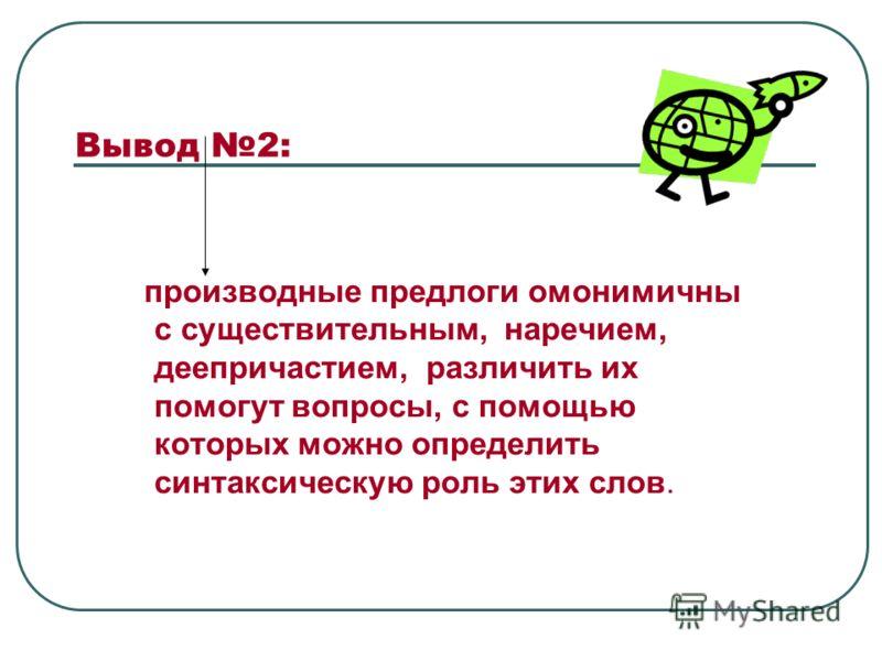 КЛИПЫ С.ПЬЕХА