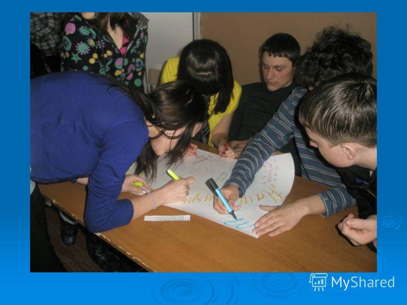 Тренинги для учащихся 6-11 кл.«Как стать уверенным», «Особенности бесконфликтного общения»