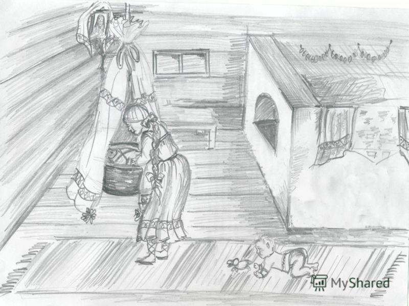 Отгадала Хозяйка все загадки, и в дом вошла…