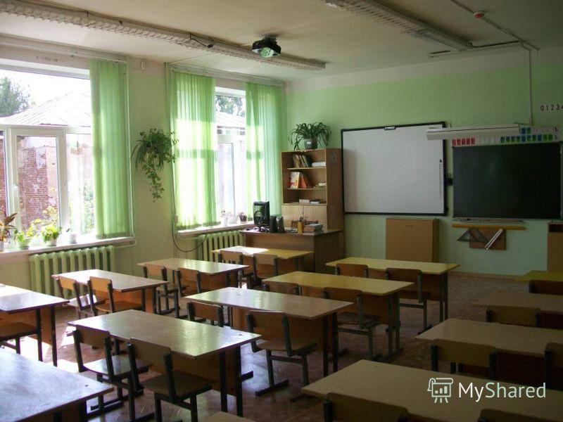 В наступающем учебном году по новым стандартам будет учиться один класс, в котором 32 ученика. В классе проведен косметический ремонт, вставлены современные окна, приобретена новая мебель, что соответствующая стандартам ФГОС. Класс оборудован интерак