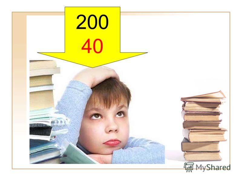 200 40