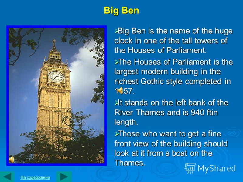 Houses of Parliament The Houses of Parliament is the seat of the British government. The Houses of Parliament is the seat of the British government. These consist of the House of Commons, the House of Lords and Westminster Hall. These consist of the
