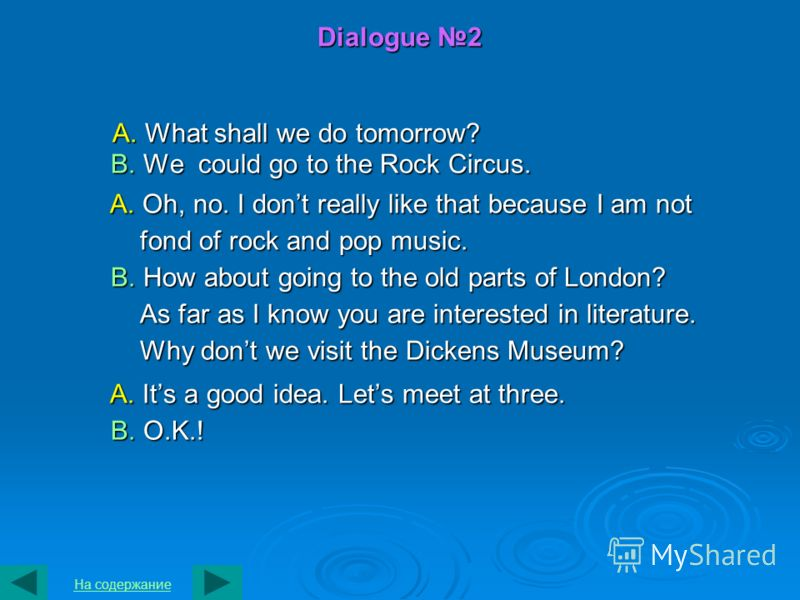6. Dialogues. Imagine, that you are in London. Imagine, that you are in London. Let us introduce our selves (предъявляются визитные карточки). Let us introduce our selves (предъявляются визитные карточки). Dialogue 1 L. I say! T. Yes, what is it? Dia