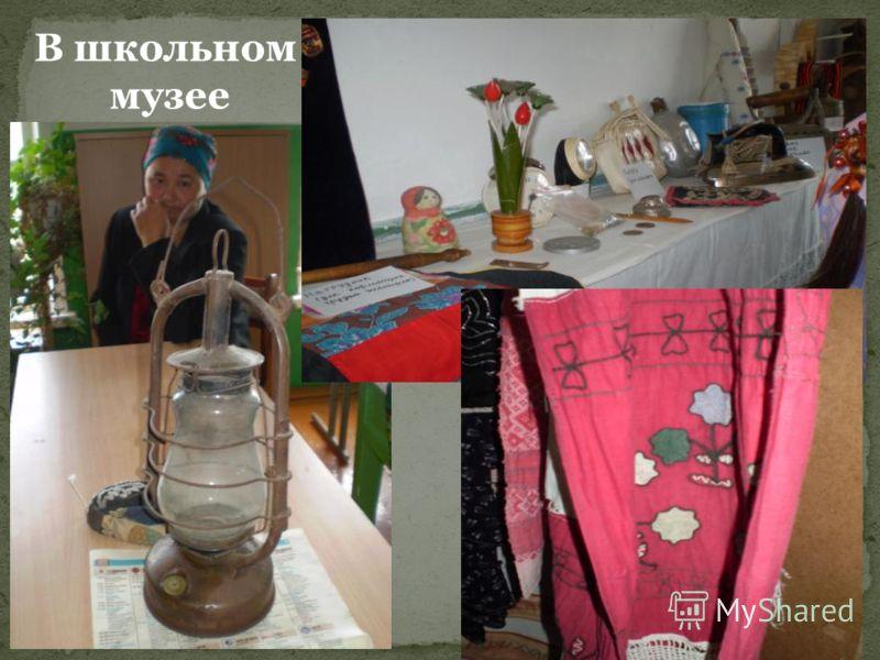 Июнь 2009 года выезд участников слёта по маршруту « Арти - Артя - Шигири – Арти » Цель : знакомство с татарской культурой