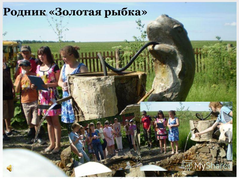 ЛАПТИ - обувь русских крестьян Русская печь