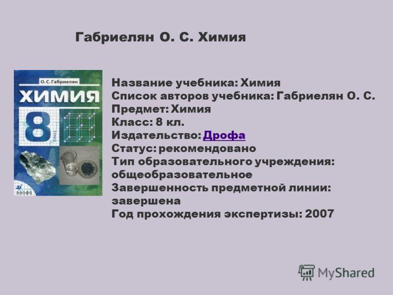 book Filosofía
