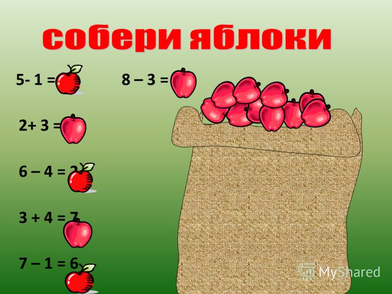 5- 1 = 48 – 3 = 5 2+ 3 = 5 6 – 4 = 2 3 + 4 = 7 7 – 1 = 6