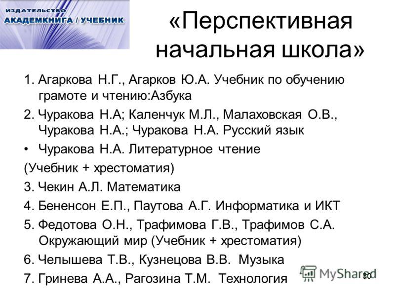 Учебник Физическая Культура Б.Б.Егоров, Ю.Е.Пересадина