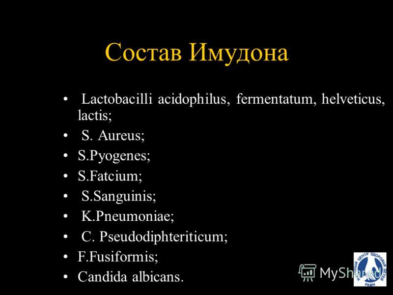 Состав ИРС19 S.Pneumoniae, типы I, II, III, V, VIII, XII; S.Pyogenes A, C, G; S.Faecalis DS 19, DS105; M.Pyogenes; G.Tetragena; N.Catarrhalis, Flava, Perflava; H.Ifluenzae; K.Pneumoniae; M.Catarrhalis.