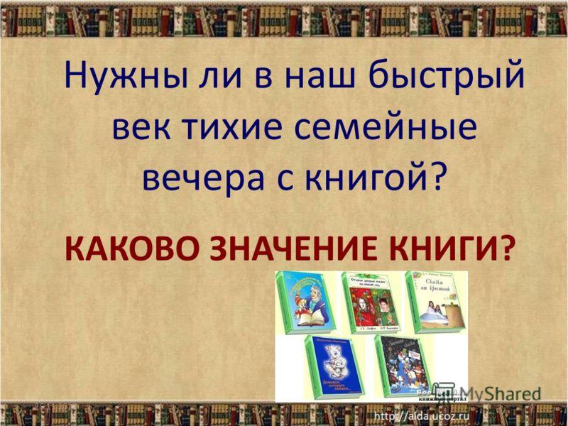 Ч читать книги онлайн без регистрации