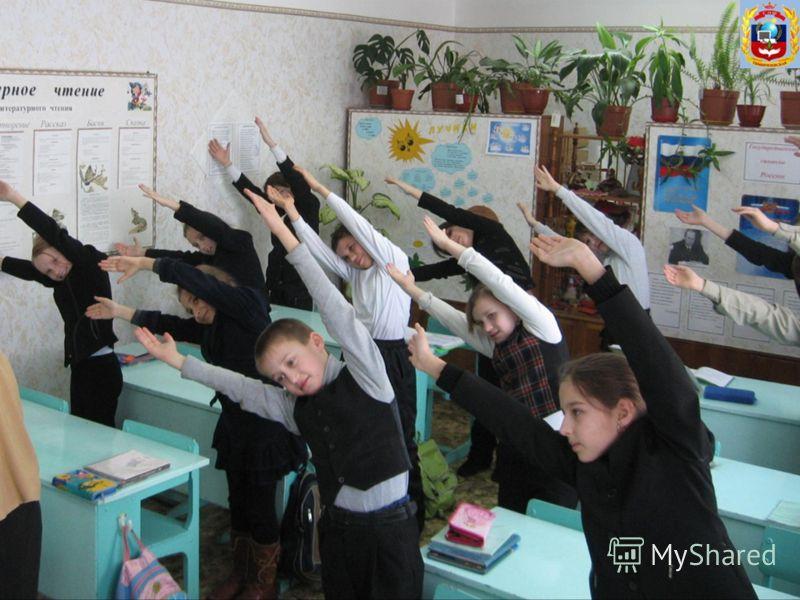 Обновлено содержание образования в соответствии с требованиями ФГОС Создание здоровьесберегающей среды и формирование культуры здоровья Достигнутые результаты 2006-2010 гг.