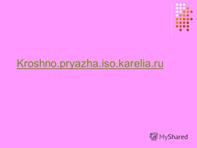 Kroshno.pryazha.iso.karelia.ru
