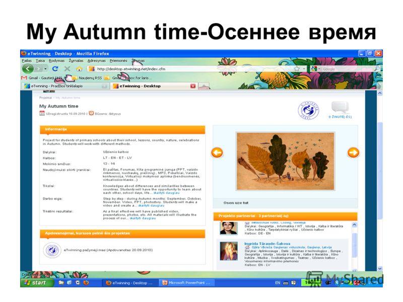 My Autumn time-Осеннее время