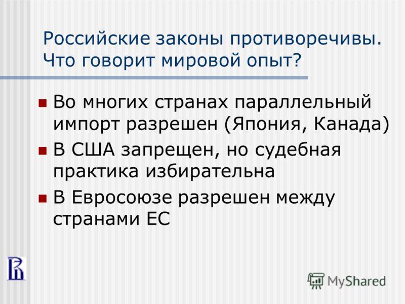 "Презентация на тему: ""Новые"
