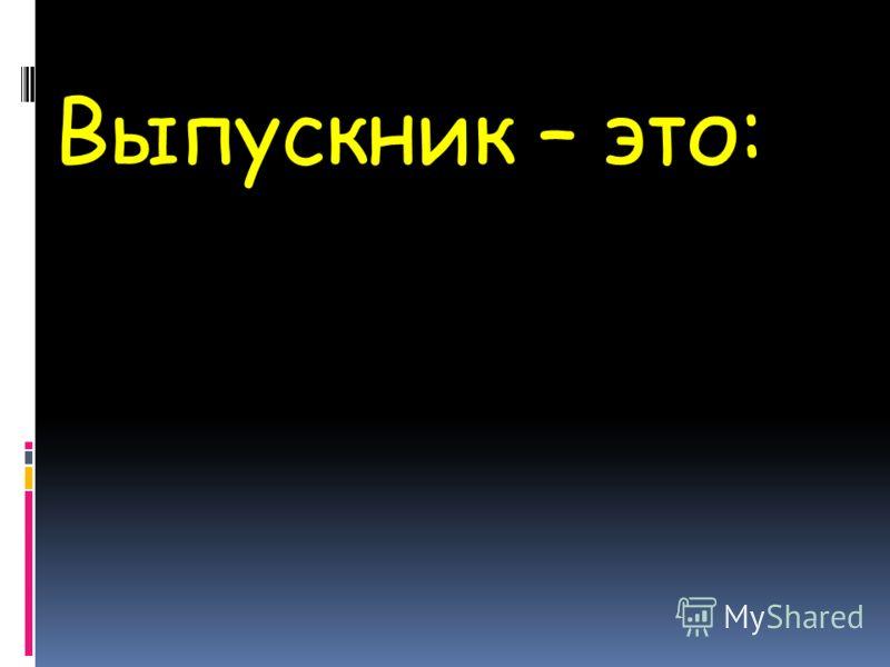 Гражданином быть обязан Юридический клуб МОУ «СОШ 53» «СОЮЗ ПРАВОСУДИЯ»