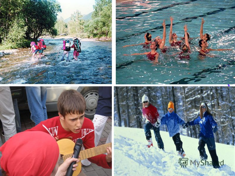 ПОМНИ: Веди активный образ жизни и реализуй свои способности, участвуй в школьных мероприятиях, реализуй свои права.