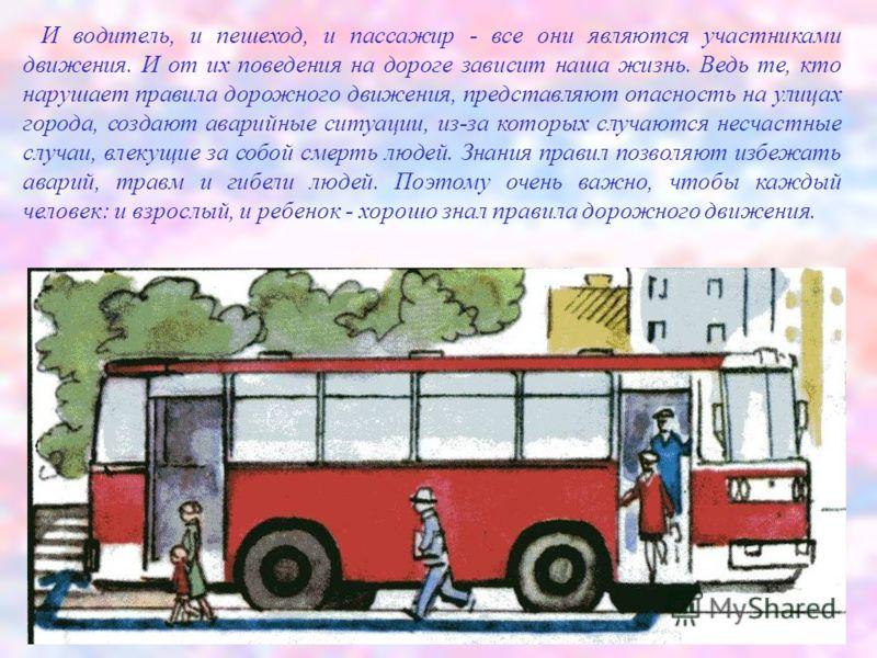 В России первые мощеные дороги были сделаны из круглых, уложенных рядами бревен. Представляете, как на этой дороге трясло? Главные московские улицы было решено замостить камнем в 1692 году. По царскому указу в город никого не пропускали, пока не сдад