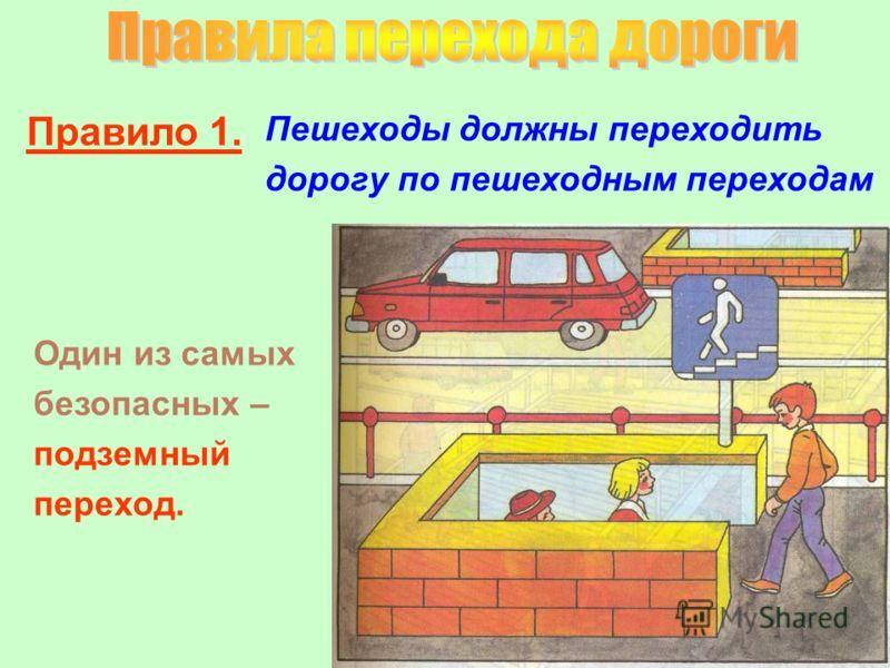Здесь заправится машина, Выпьет три ведра бензина. Напои машину каждый, Если та страдает жаждой!