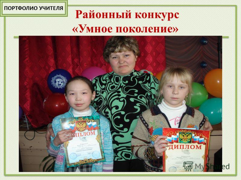 Канал веста бобруйск поздравления смотреть 165