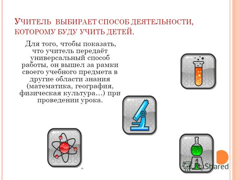 П ЛАН УРОКА : 1. Организационный момент. 2. Запись домашнего задания. 3. Работа на перевод единиц измерения и выполнение действий с числами в стандартном виде.(устно) 4. Проверка дом.задания (тест на 2 варианта) для всего класса. 5. Изучение нового м