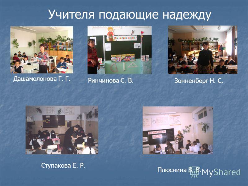 Учителя первой категории Бадлаева Ирина Бимбаевна Тугутова Валентина Валерьевна
