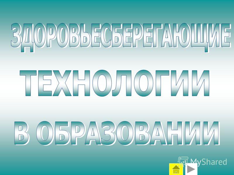 Учителя подающие надежду Дашамолонова Г. Г. Ринчинова С. В. Зонненберг Н. С. Ступакова Е. Р. Плюснина В. В.