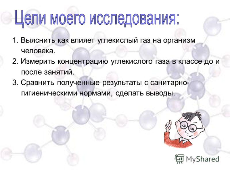 Выполнил: ученик 9б класса Василий Петров