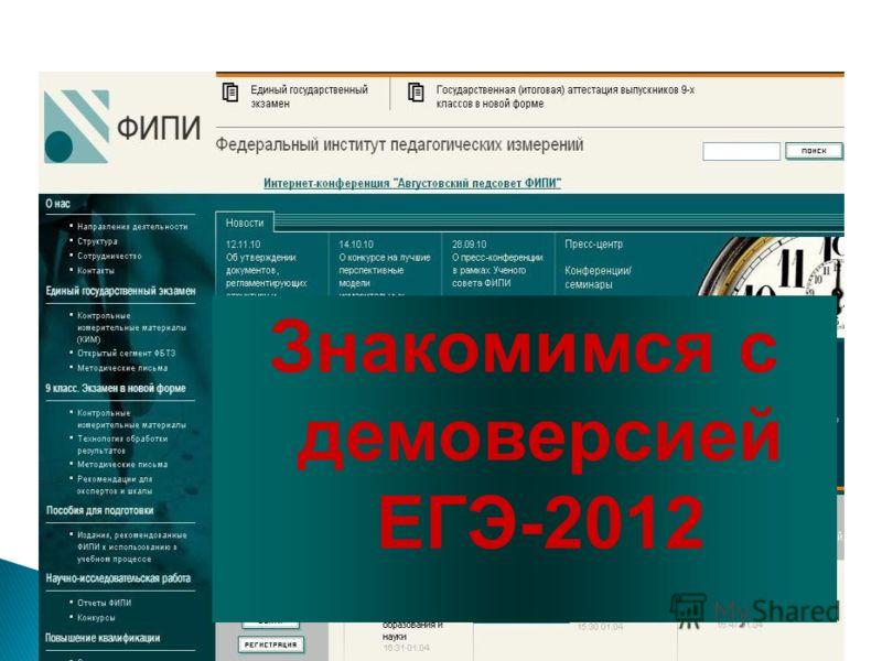 Дом Л.Н.Толстого http://pyat-pyat.ru