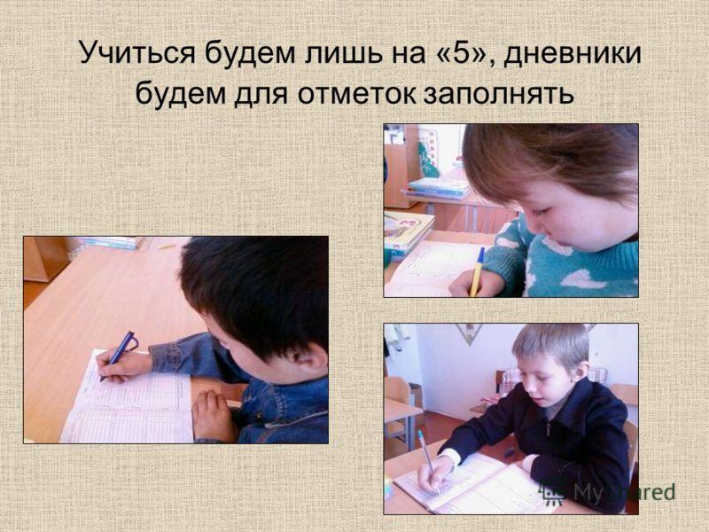 знакомство с библиотекой для детей 6 7 лет