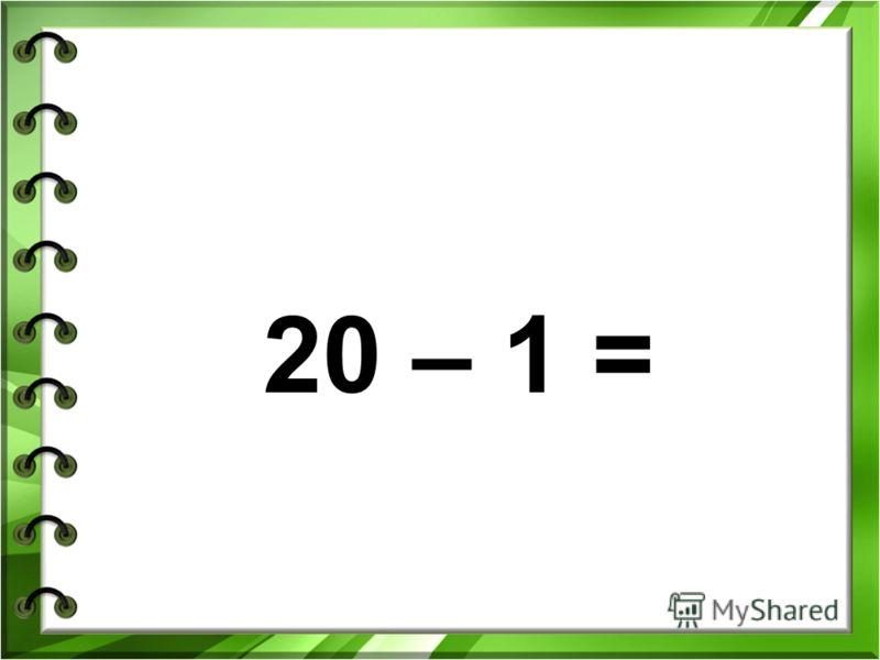20 – 1 =
