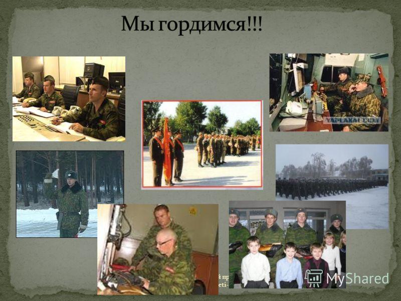 «Детский исследовательский проект» http://www.deti-66.ru/