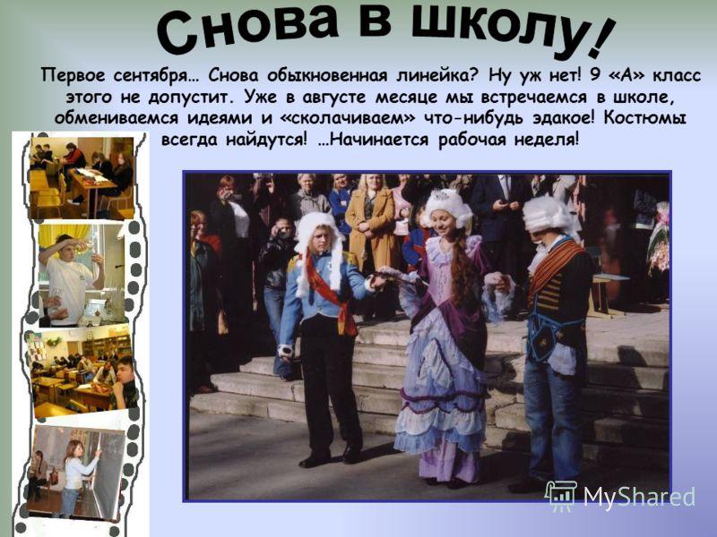 Наталья Владимировна – наш наставник, лучший друг, «вторая мама», авторитет и т.д. – всё в одном! Этим человеком мы очень дорожим! Наталья Владимировна такая современная, умная, многим интересующаяся и хорошо понимающая нас (так можно перечислять до