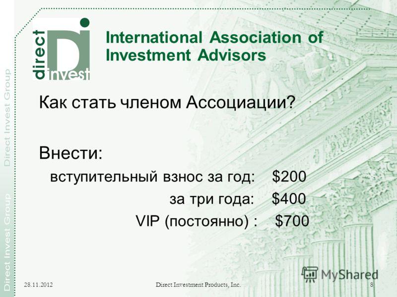 28.11.2012 Direct Investment Products, Inc. 8 International Association of Investment Advisors Как стать членом Ассоциации? Внести: вступительный взнос за год: $200 за три года: $400 VIP (постоянно) : $700