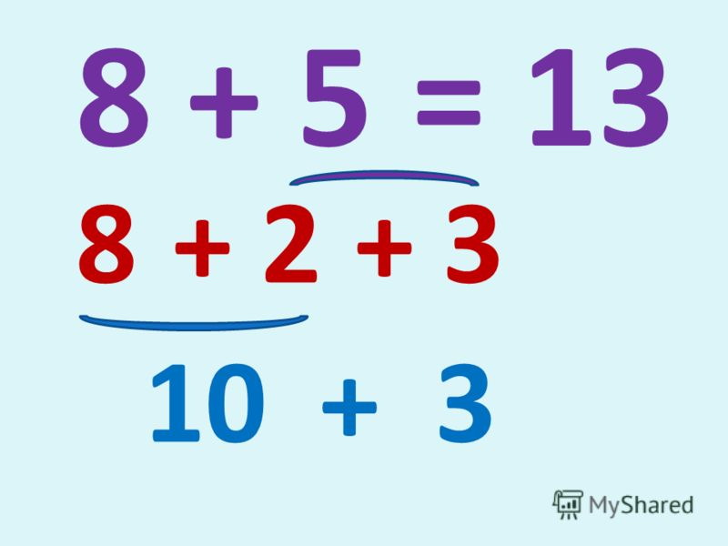 7 + 5= 12 7 + 3 +2 10 + 2