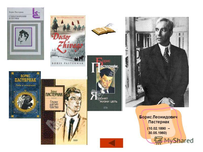Первая книга, Сладкова Николая Ивановича, вышла в 1953 году -