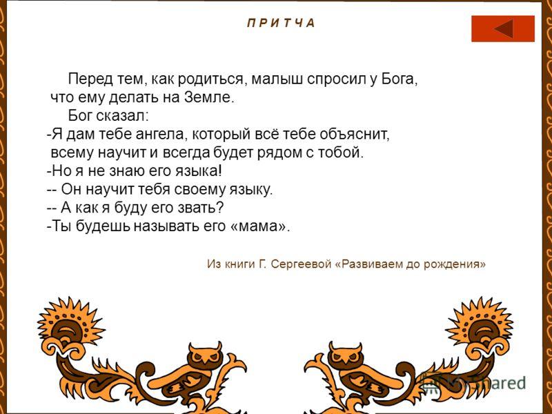 ( 16.05.1910 года [Петербург]- 13.11.1975 года [Ленинград])