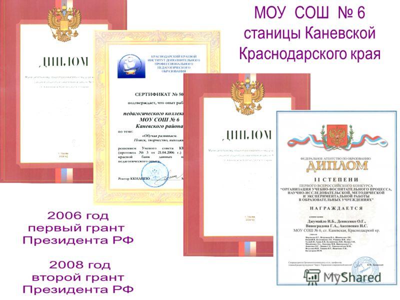 г. Москва 2008 год г. Москва 2006 год