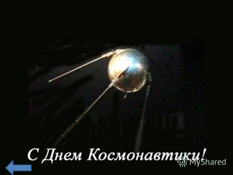 В данной презентации были использованы материалы следующих сайтов: http://ru.wikipedia.org http://pln-pskov.ru http://in-point.org.ru http://www.zateevo.ru http://www.dezinfo.net Презентацию сделали ученики 11 «А»класса Баранов Никита и Сказнёв Илья.
