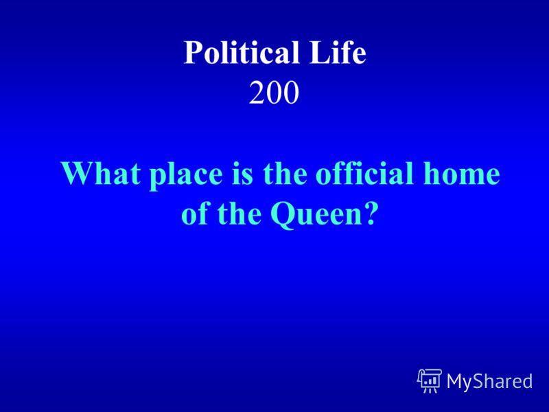 НАЗАДВЫХОД The Queen