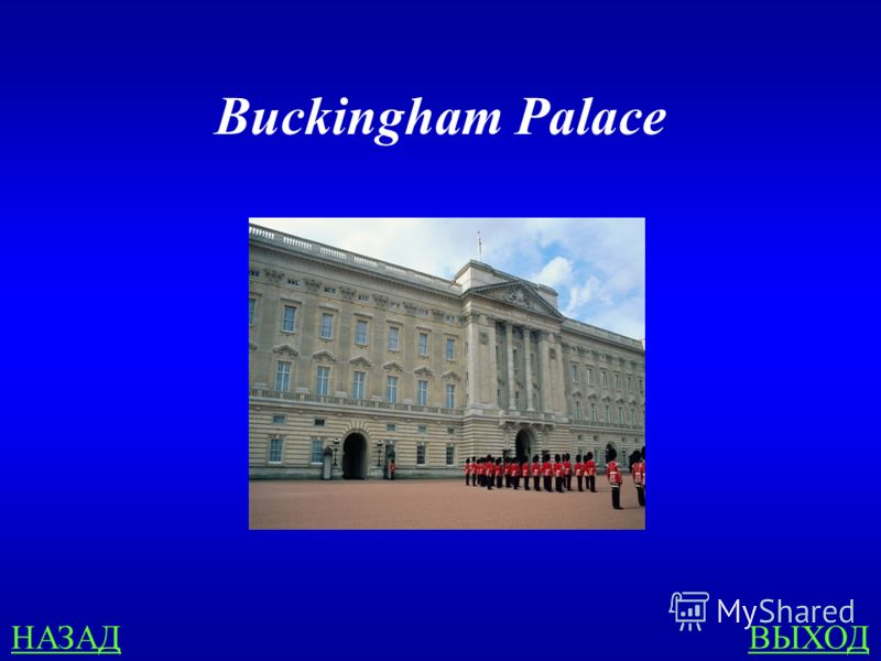 Political Life 200 What place is the official home of the Queen?