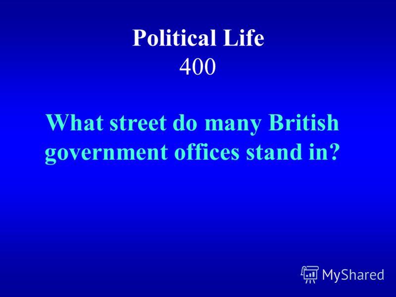 НАЗАДВЫХОД Westminster