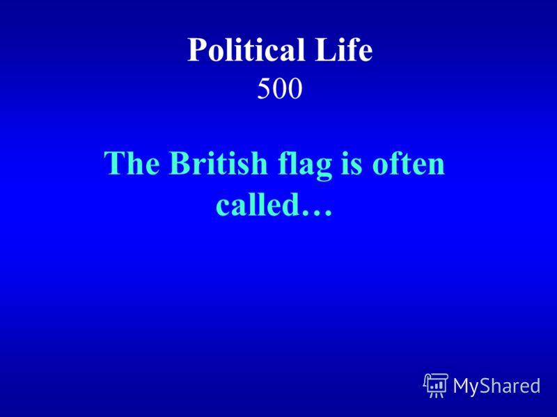 НАЗАДВЫХОД Whitehall