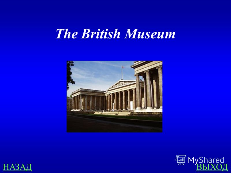 CULTURE 100 Which is the largest and oldest museum in Britain?