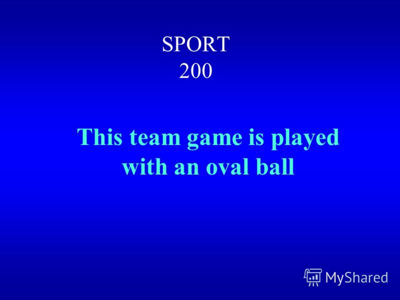 НАЗАДВЫХОД Football