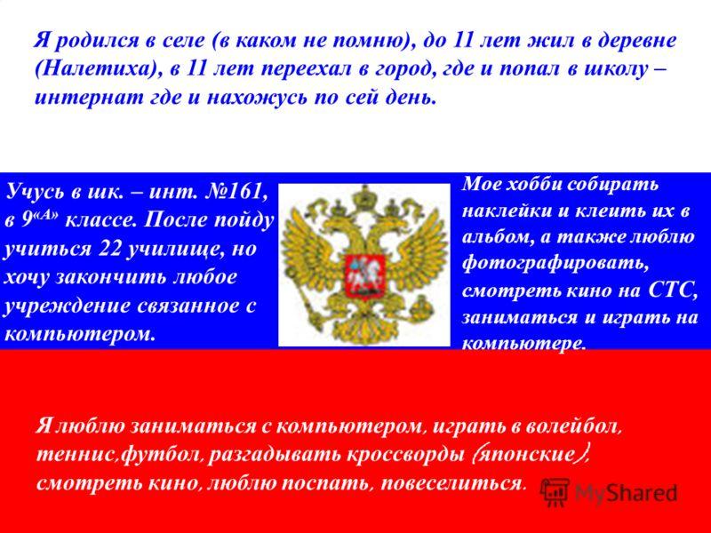 Durakow Anton 31.01.86 Durakow Anton