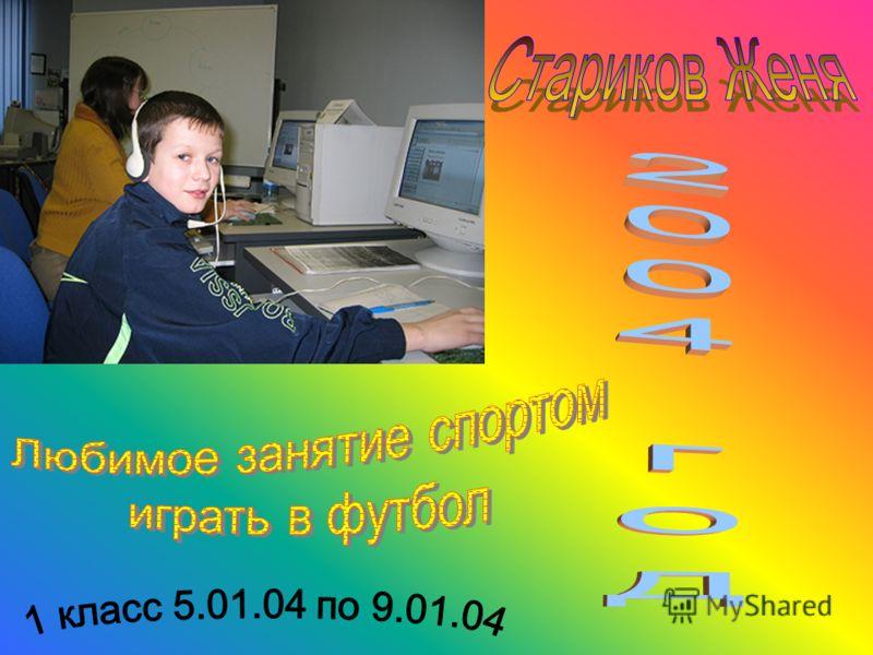 КоршуноваЮлия