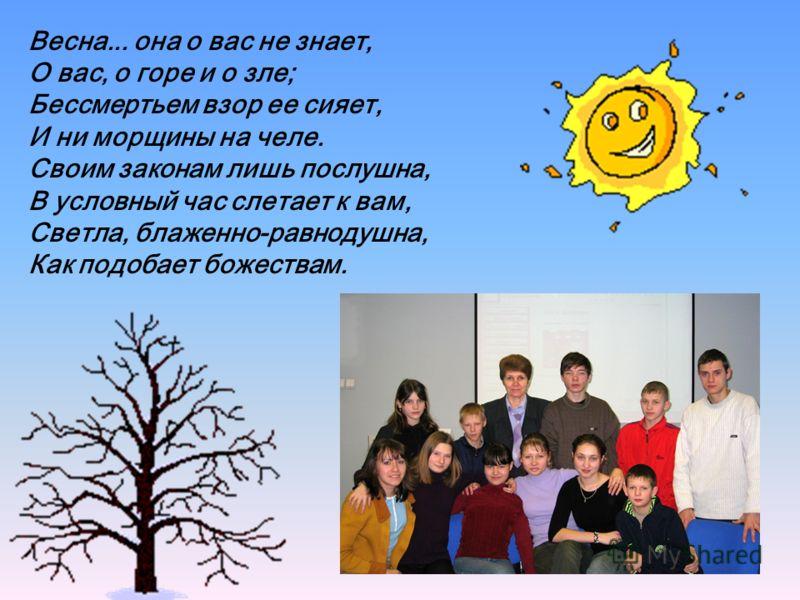 Проживаю: г.Новосибирск, р-он.Ленинский, Ул.Связистов 155, детский дом 7. Учусь в педагогическом колледже 3. На первом курсе.