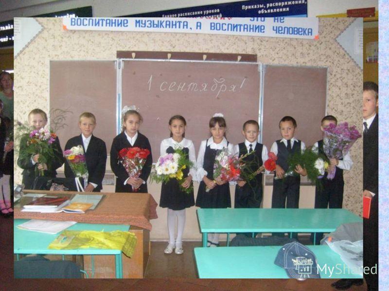 Поздравляем наших любимых учителей. Веселые ребята